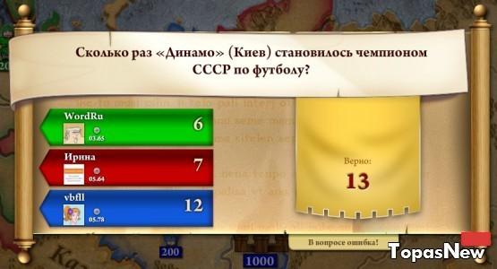 Сколько раз «Динамо» становилось чемпионом СССР?