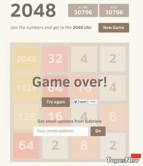 2048 рекорд смотреть