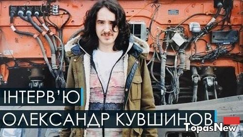 Интервью с Александром Кувшиновым: «Karma - это наркотическая Machinarium»