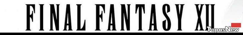 Ремейк Final Fantasy XII вполне возможен
