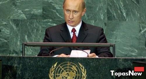 Встреча Путина и Обамы в 2015 году: онлайн трансляция