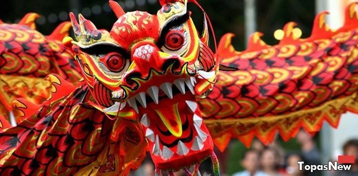 Праздник сегодня: 8 февраля -  Китайский новый год