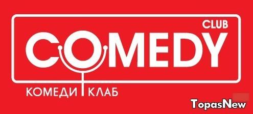 Comedy Club 483 выпуск 10.06.2016 смотреть онлайн ТНТ