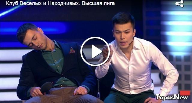 КВН 2 игра сезона 13.03.2016 смотреть онлайн Высшая лига