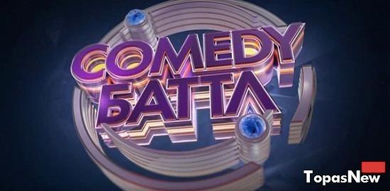 Comedy Баттл 38 выпуск 16.12.2016 смотреть онлайн ТНТ