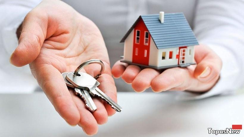 Получение ипотечного кредита: как взять ипотечный кредит?