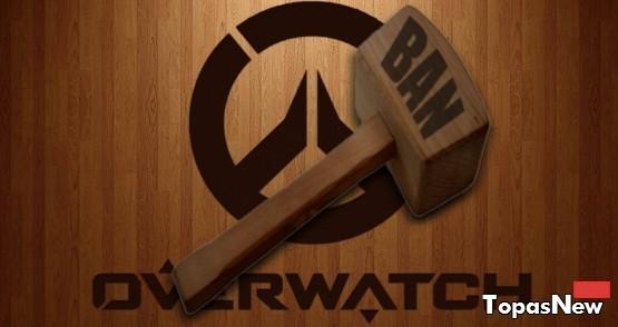 Blizzard забанили полторы тысячи игроков в Overwatch