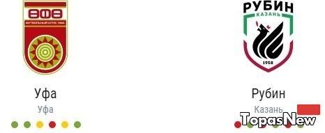 Уфа Рубин 05.11.2016 смотреть онлайн трансляция