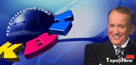 КВН Высшая лига третья 1/8 26.03.17 смотреть онлайн