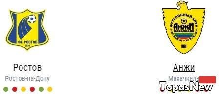 Ростов Анжи 27.11.2016 смотреть онлайн трансляция Наш футбол