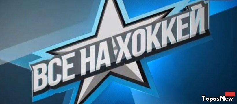 Россия сша хоккей мчм 2017 полуфинал смотреть онлайн трансляция
