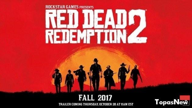 Магазин раскрыл дату выхода Red Dead Redemption 2