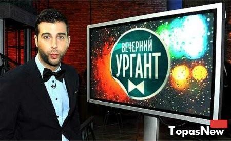 Вечерний Ургант 17.02.2017 Милла Йовович, Елка смотреть онлайн