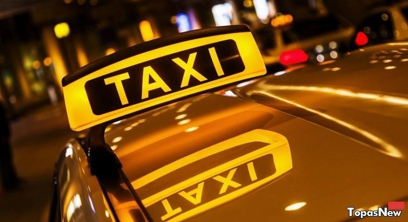 Плюсы и минусы в работе такси.