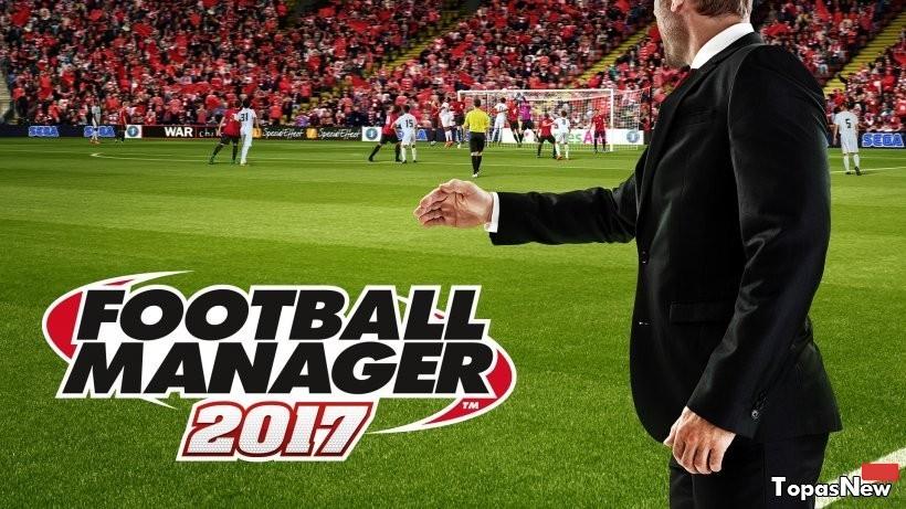 Football Manager 2017 на этих выходных бесплатно