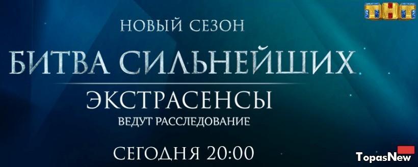 Экстрасенсы ведут расследование 22.04.17 смотреть онлайн