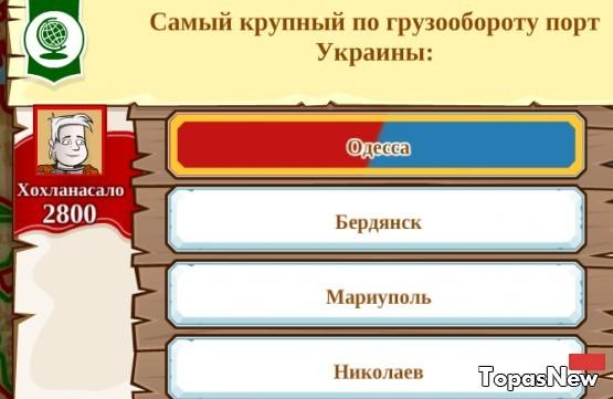 Самый крупный по грузообороту порт Украины