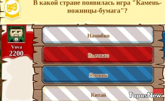 """В какой стране появилась игра """"Камень-ножницы-бумага""""?"""