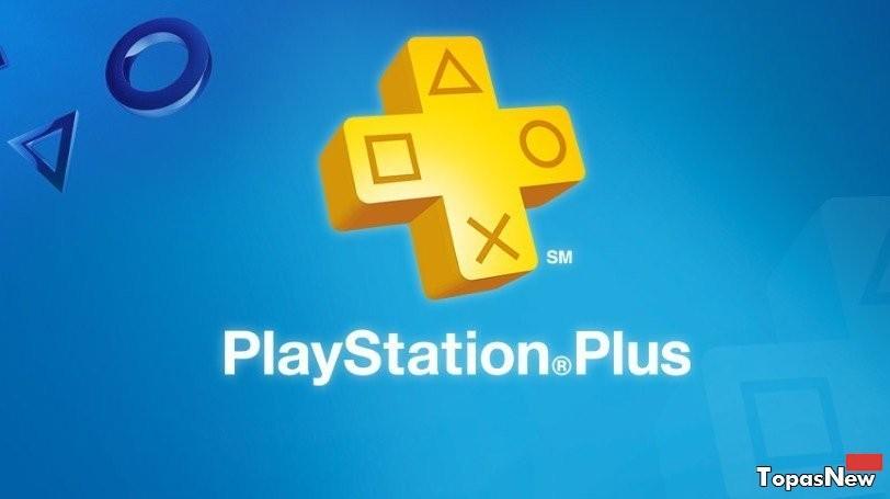 Подписка на PS Plus возрастет в цене под конец августа