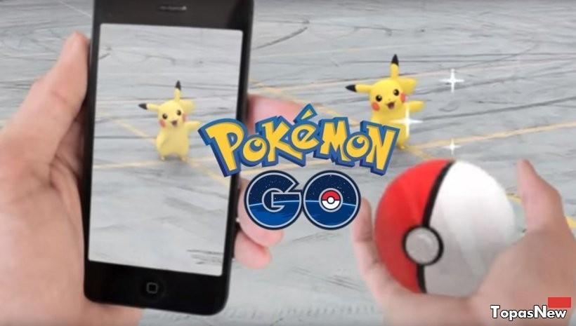 Магазин в Pokemon Go: где достать игровую валюту?