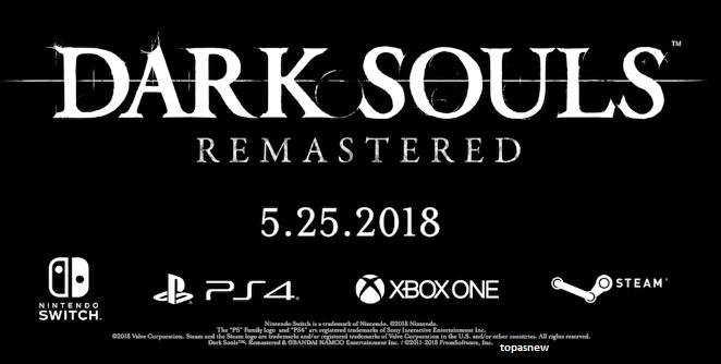 Dark Souls: Remastered следует ожидать весной