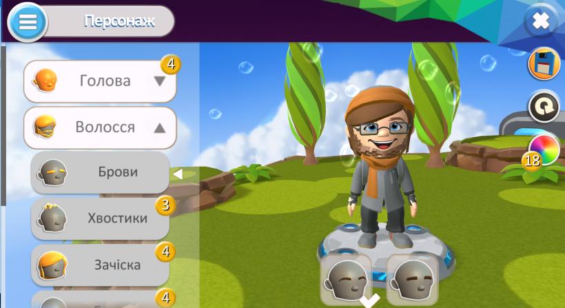 UniHero: Процесс создания своего виртуального героя