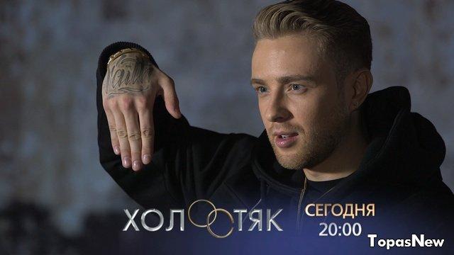 Холостяк 6 сезон 13 серия 03.06.2018 смотреть онлайн Егор Крид