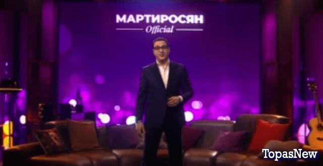 Мартиросян Official 1 выпуск 1 апреля 2018 смотреть онлайн