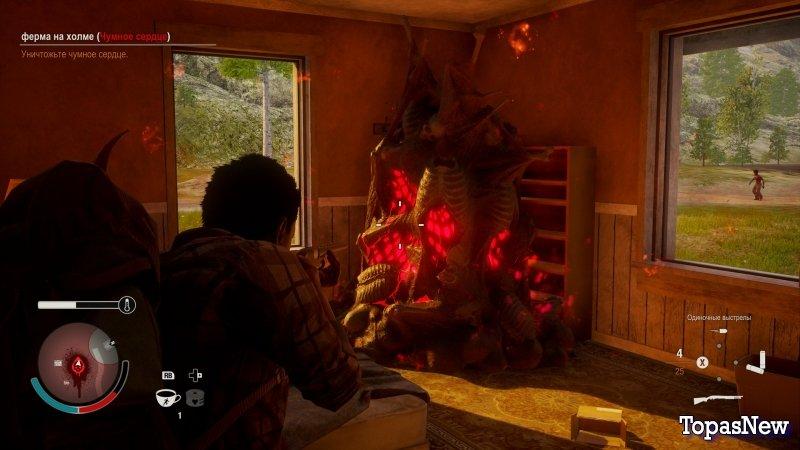 State of Decay 2: невероятный сиквел о зомби