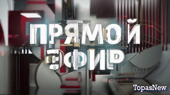 Прямой эфир Андрей Малахов 23 10 2018 смотреть онлайн сегодняшний выпуск