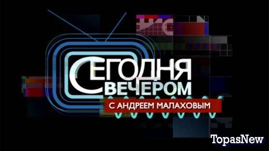 Сегодня вечером 03 11 18 смотреть онлайн последний выпуск братья Меладзе