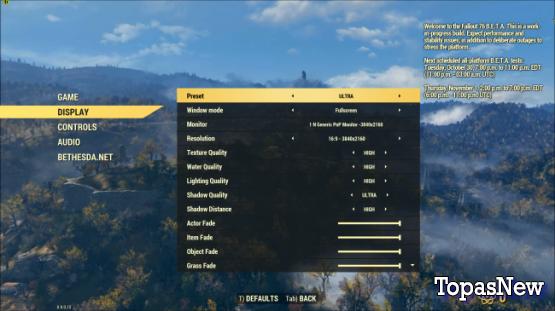 Fallout 76: настройки для настройки для лучшей производительности