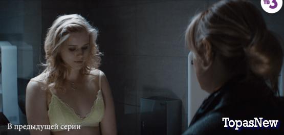 Обычная женщина 1 сезон 2 серия смотреть онлайн