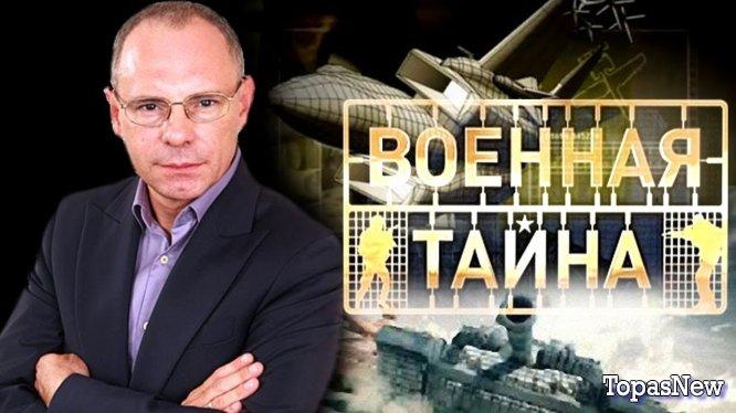Военная тайна последний выпуск 17.11.18 смотреть онлайн