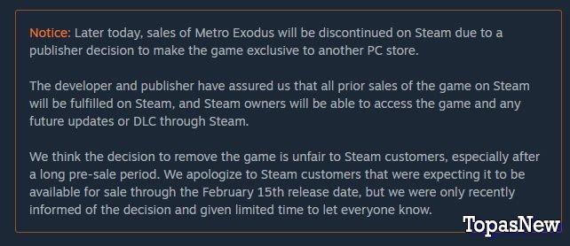Epic объявила войну Steam?