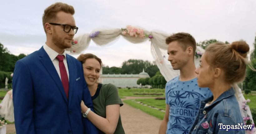 Свадьбы и разводы 3 4 серия 04.06.19 смотреть онлайн