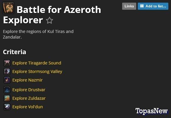 Обновление World of Warcraft 8.2 Rise of Azshara: как разблокировать полеты