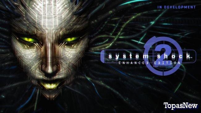 System Shock 2: улучшенная версия игры находится в разработке