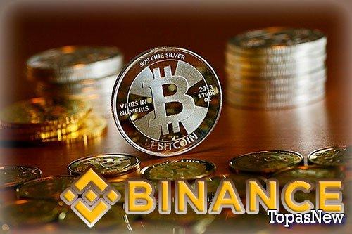 Биржа Бинанс: как открыть депозит и торговать? Описание биржи