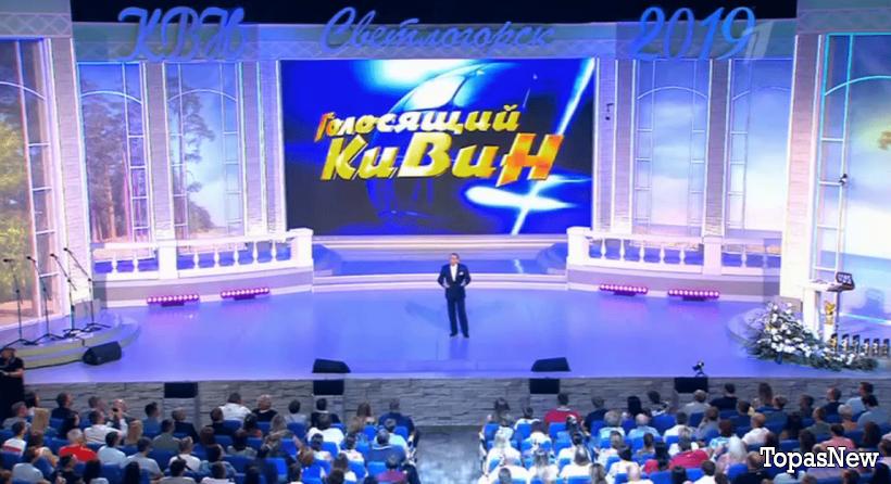 Голосящий КиВиН 21 09 2019 смотреть онлайн Первый канал