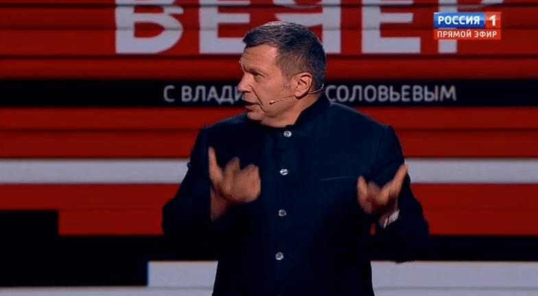 Вечер с Соловьевым 30 09 19 смотреть онлайн