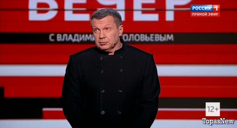 Вечер с Соловьевым 16 10 19 смотреть онлайн