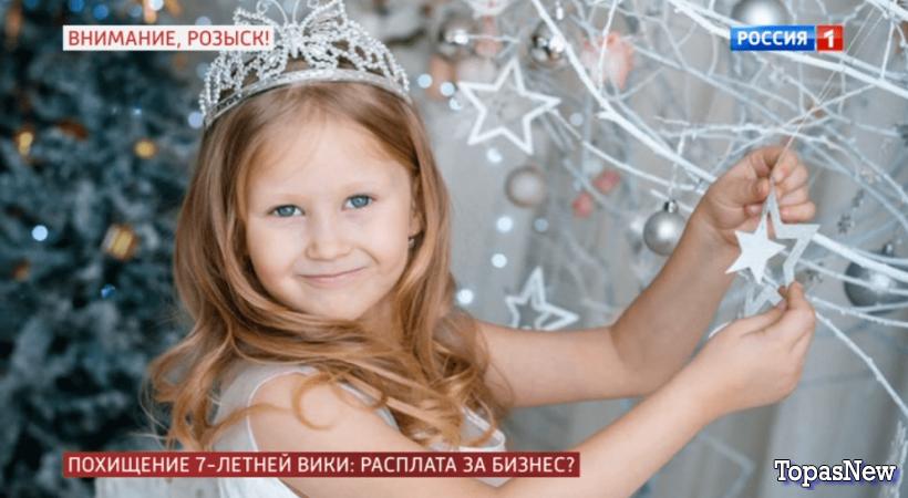 Прямой эфир 31.10 19 смотреть онлайн. Похищение 7-летней Вики: расплата за бизнес?