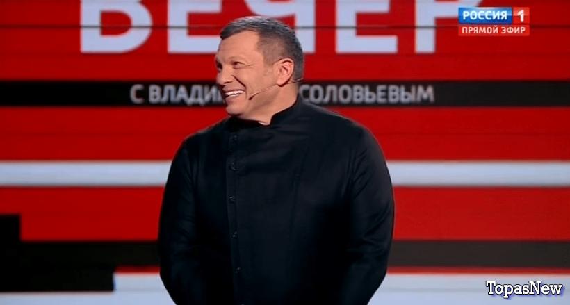 Вечер с Соловьевым 12.11 19 смотреть онлайн