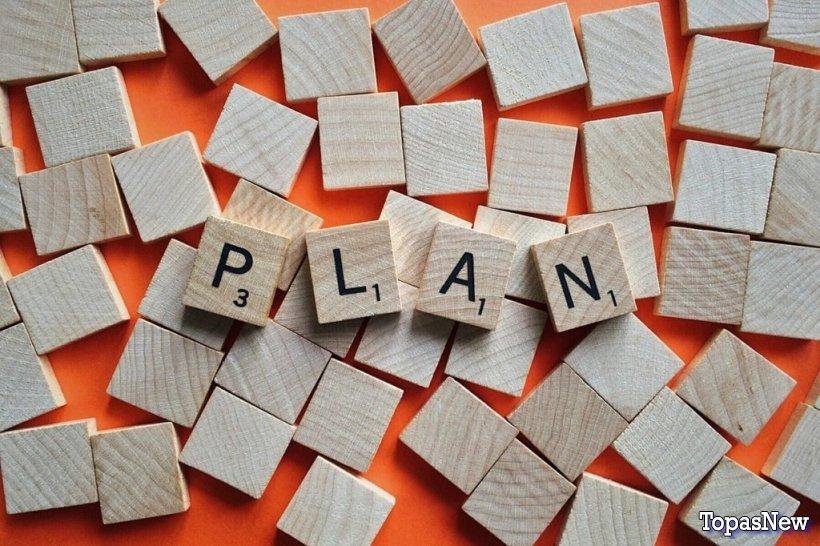 План на жизнь