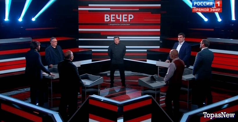 Вечер с Соловьевым 21.11 19 смотреть онлайн
