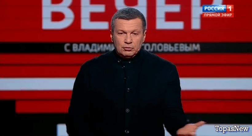 Вечер с Владимиром Соловьевым 3 12 2019 смотреть онлайн