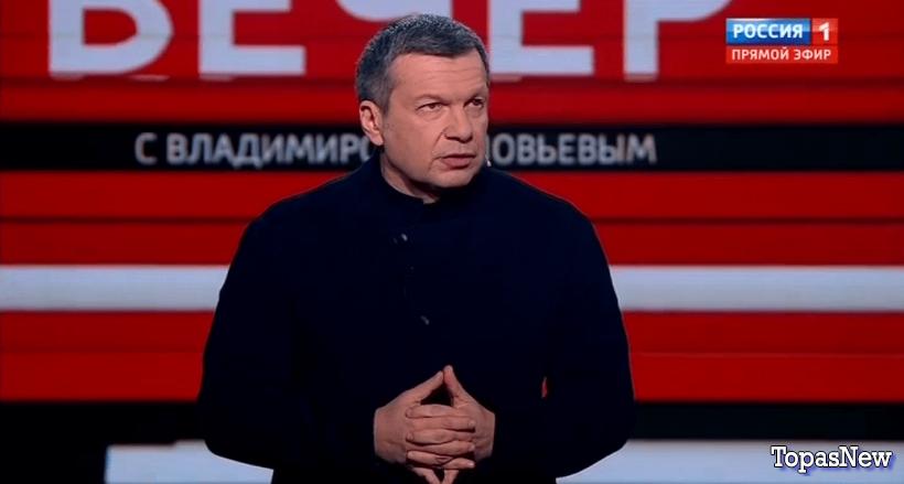 Вечер с Владимиром Соловьевым 9 12 2019 смотреть онлайн