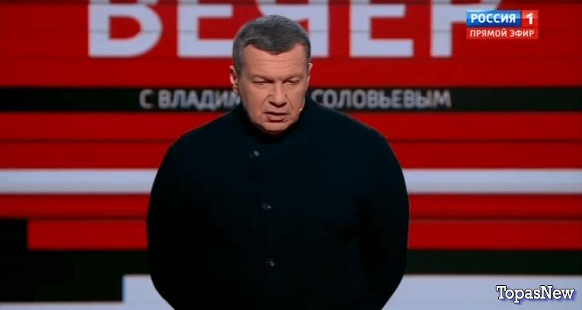 Вечер с Владимиром Соловьевым 18.12.2019 смотреть онлайн