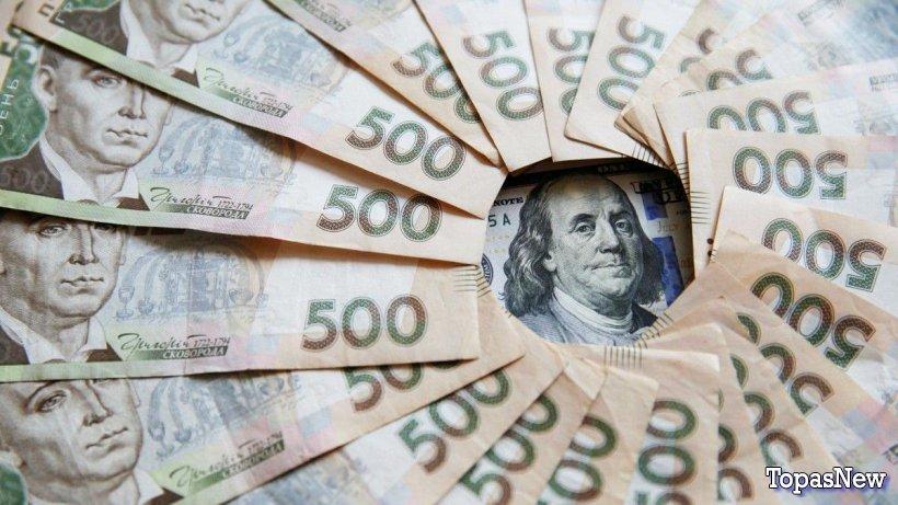 Курс доллар\гривна на сегодня. Прогнозы аналитиков 2020